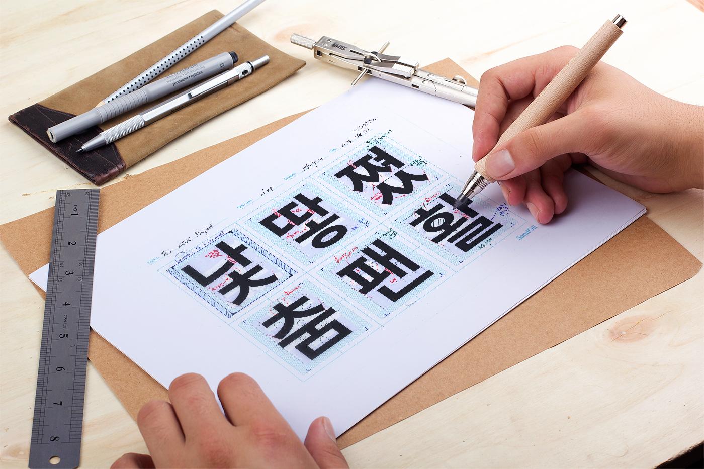 10. 산돌 (1): 한글은 본래 세로로 쓰기 위한 문자였다