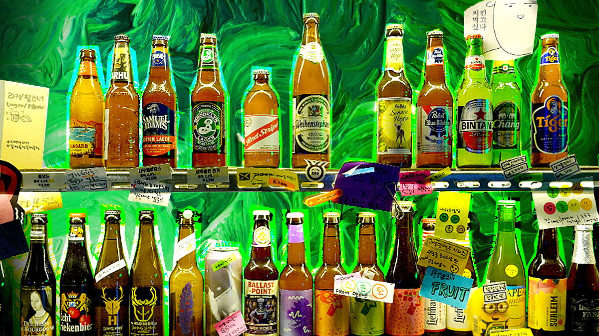 3화. 맥주 슈퍼에 맥주 리스트는 중요하지 않다