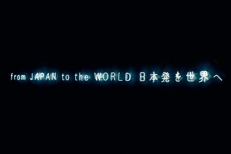 정치(2) : 한국과 일본의 정치 변화