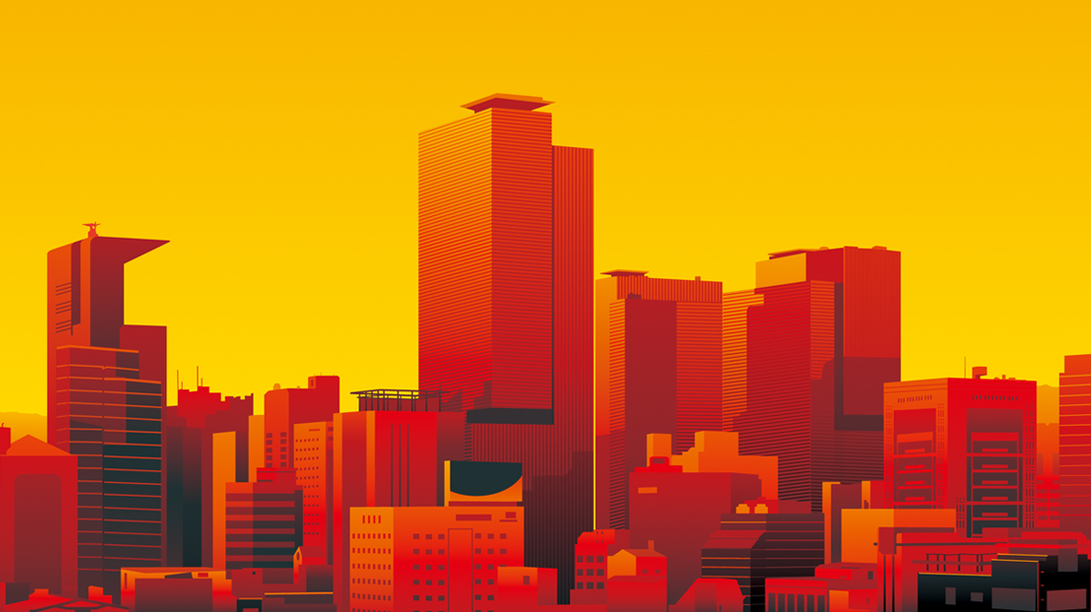 [Digital Report] CITY CHANGER 2018 밀레니얼의 도시
